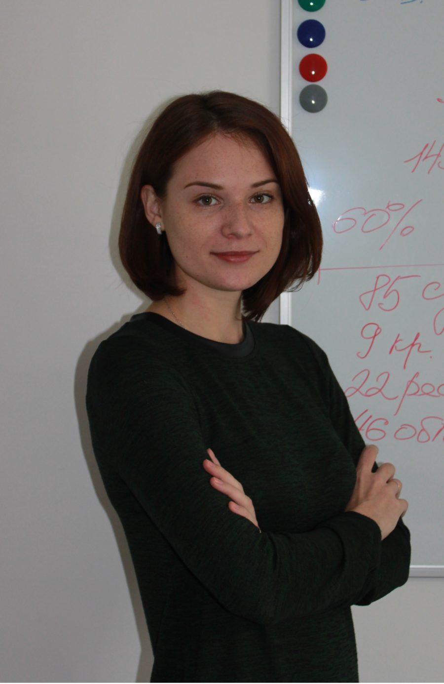 Бусыгина Елена
